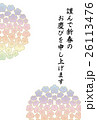 年賀状 和風 デザイン 26113476