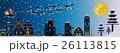 【季節の行事・風物詩(12月/クリスマス/冬)】そりをひくサンタクロース 26113815