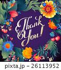 フラワー 花 リースのイラスト 26113952