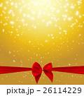 ベクトル ライト 光のイラスト 26114229
