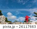 三重県 伊賀上野城の石垣に現れた忍者 26117663
