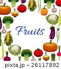 Vegetable banner of vegetables icons with space 26117892