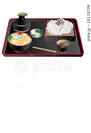 今日のご飯ざるうどんとカツ丼のイラスト素材 [26119706] - PIXTA