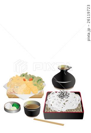 今日のご飯ざるうどんと天ぷらのイラスト素材 [26119723] - PIXTA