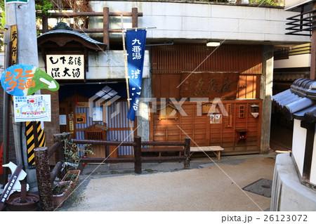渋温泉大湯 26123072