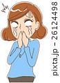 女性 ショック 驚愕のイラスト 26124498