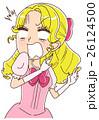 女性 ショック びっくりのイラスト 26124500