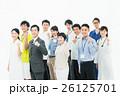働く人々 職種 男性の写真 26125701