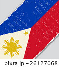 Philippines grunge flag. Vector illustration. 26127068