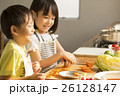 姉弟 子供 料理の写真 26128147