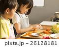 姉弟 子供 料理の写真 26128181