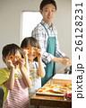 姉弟 子供 料理の写真 26128231