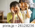 姉弟 子供 料理の写真 26128236