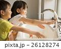 子供 手洗いイメージ 26128274