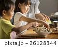 姉弟 子供 料理の写真 26128344
