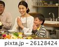 親子 食事 夕食の写真 26128424