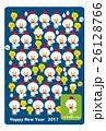 酉年 はがきテンプレート 鶏のイラスト 26128766