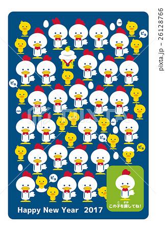 酉年【年賀状・シリーズ】 26128766
