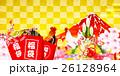 酉 富士山 門松のイラスト 26128964
