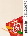 酉 折り鶴 酉年のイラスト 26128979