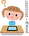 小学生 授業 iPadのイラスト 26131507