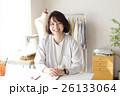ファッションデザイナー 26133064