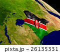 Kenya with flag on Earth 26135331