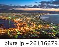 【北海道】函館の夜景【函館山より】 26136679