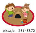砂場で遊ぶ子供 26145372