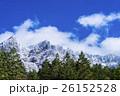 初冬の八ヶ岳 26152528