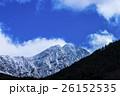 八ヶ岳 山岳 雪山の写真 26152535