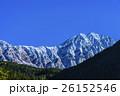 初冬の八ヶ岳 26152546