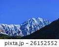八ヶ岳 山岳 雪山の写真 26152552