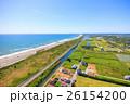 空撮 九十九里浜 長生村の写真 26154200
