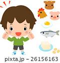 蛋白源となる食品と笑顔の子ども 26156163