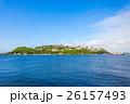 Vladivostok aerial panoramic view 26157493