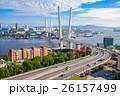 Zolotoy Golden Bridge, Vladivostok 26157499
