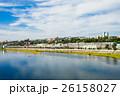 The Irkutsk Railway station 26158027