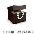 Opened present box for jewerly on white background 26158301