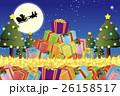 背景素材壁紙,クリスマスツリー,プレゼント,イルミネーション,オーナメント,冬,装飾,デコレーション 26158517