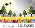 背景素材壁紙,クリスマスツリー,プレゼント,イルミネーション,オーナメント,冬,装飾,デコレーション 26158563