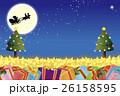 背景素材壁紙,クリスマスツリー,プレゼント,イルミネーション,オーナメント,冬,装飾,デコレーション 26158595