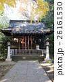 神社 26161530