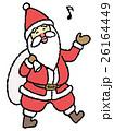 サンタクロース サンタ クリスマスのイラスト 26164449