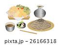 今日のご飯ざる蕎麦と天ぷら 26166318