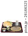 今日のご飯ざる蕎麦と天ぷら 26166325