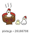 鶏とひよこの形のおもちと雑煮 26166708
