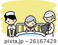 医師 看護師 患者のイラスト 26167429