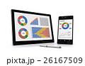 グラフ ビジネス 資料のイラスト 26167509