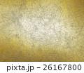 メタルテクスチャー 26167800